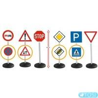 Игровые дорожные знаки Big 1198