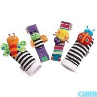 Набор для малышей: Погремушки на запястье и носки с погремушками Lamaze