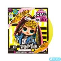 Игровой набор с куклой L.O.L. Surprise! Диско-Леди