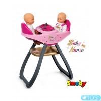 Стул для кормления кукол двойняшек Smoby 220315