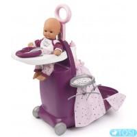 Раскладной чемодан Smoby Baby Nurse 220346
