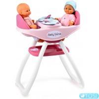 """Стул Smoby """"Baby Nurse"""" для кормления близнецов со съемными сиденьями, с аксес"""