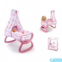 Колыбель-кроватка Smoby Baby Nurse