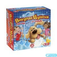Развлекательная игра YaGo Искупай щенка