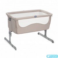 Кроватка Chicco Next 2 Me 79339