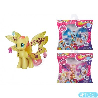 Пони Делюкс с волшебными крыльями My Little Pony