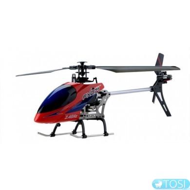 Вертолёт 4-к большой р/у 2.4GHz Fei Lun FX071C бесфлайбарный