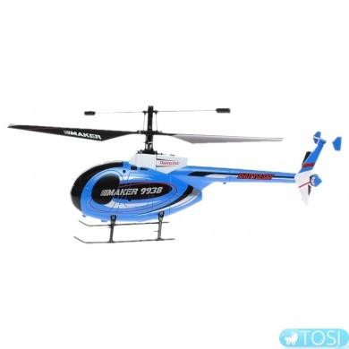 Вертолёт 4-к микро р/у 2.4GHz Great Wall Toys Xieda 9938 Maker копийный (синий)