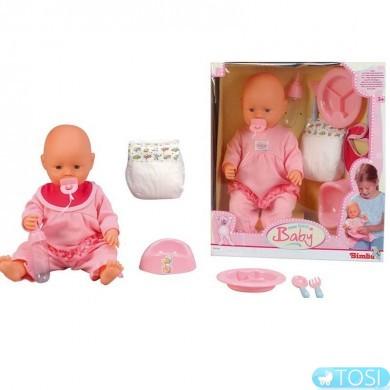 Пупс Simba New Born Baby 38 см 105032533