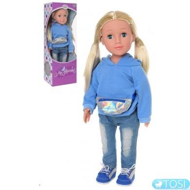 Кукла Софи M 3923 48 см