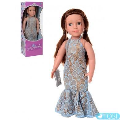 Кукла Ника M 3957 48 см