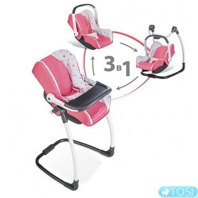 Стульчик для куклы 3в1 Smoby Maxi-Cosi 240230
