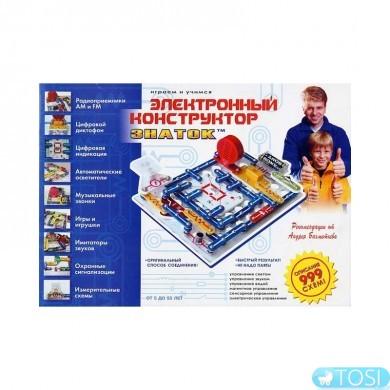 Конструктор ЗНАТОК (999 схем)