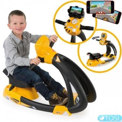 Детский симулятор тренажер Smoby