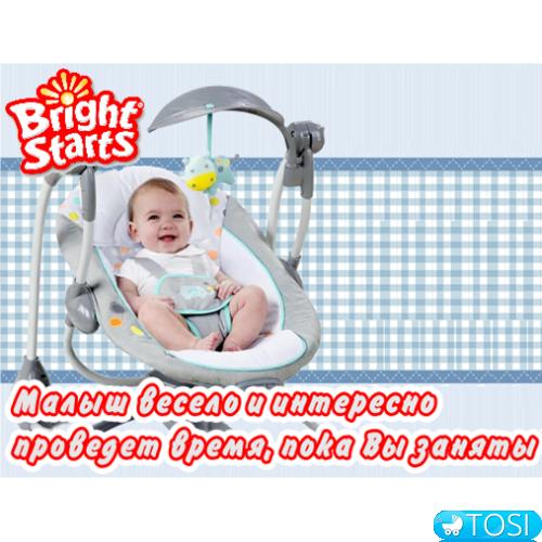 Шезлонг, кресло-качалка или качели для новорожденных – 5 правил, как выбрать наилучший вариант