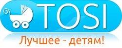 Интернет магазин детских товаров Tosi.com.ua